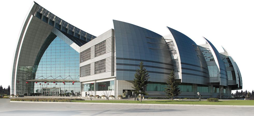 Harbin Science & Technology Hall