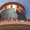 Regal Cinemas Stadium 16