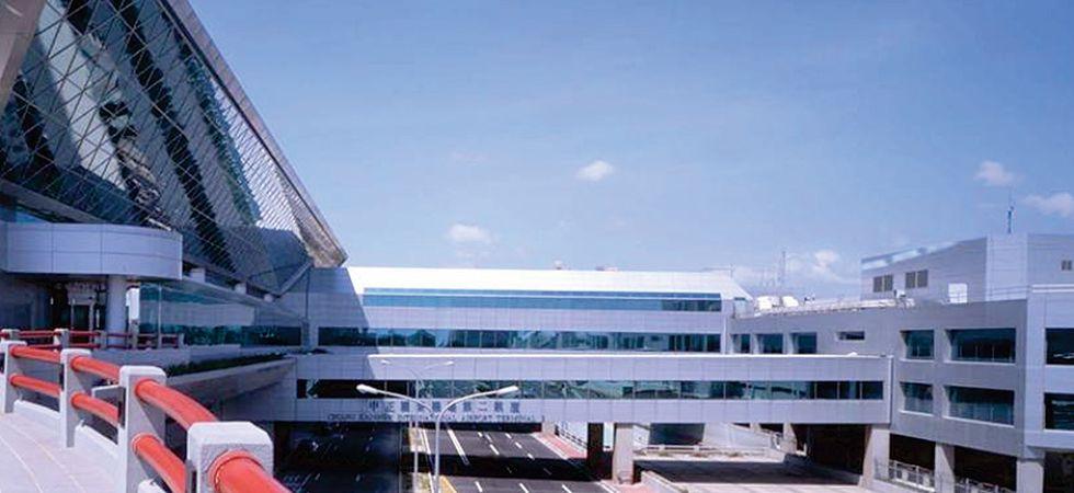 Taipei CKS II Airport
